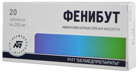 Успокоительные препараты при пониженном давлении ...