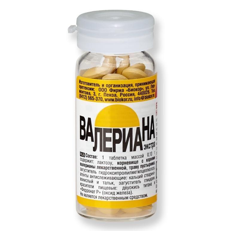 Сколько таблеток валерьянки можно выпить за раз: Применение капель для успокоения и сна